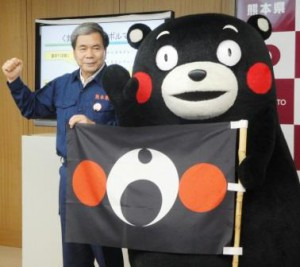 "Governor Ikuo Kabashima exhibits the logo mark of recovery with the prefectural mascot ""Kumamon."" (Kumamoto-shi, Kumamoto prefecture)"