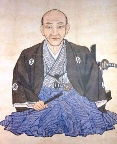 Yugaku Ohara(Source and provide: Ohara Yugaku Museum)