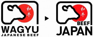 A new logo type of Wagyu beef (right) replaced its former one this January. (© Japan Livestock Industry Association based at Chiyoda-ward, Tokyo)