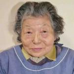 Mieko Suijo, Higashine, Yamagata Prefecture