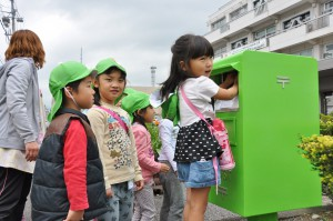 Children line up in front of a green post box set up in front of the Shimada municipal government building in Shizuoka Prefecture to promote green tea. Courtesy of the Shimada Municipal Government
