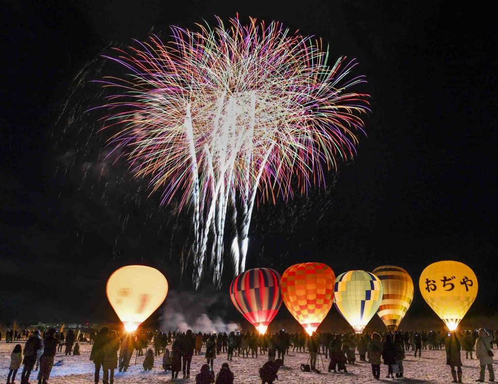 The festival also has a night event featuring glowing balloons and fireworks.