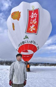 JA balloon and its pilot from JA Echigo Ojiya, Eiichi Suzuki, offer a fun ride to visitors.
