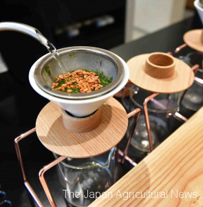 At Tokyo Saryo, you sit at a wooden counter and enjoy hand-dripped green tea service (in Setagaya, Tokyo)