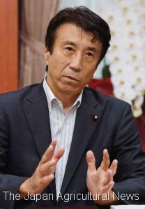 Ken Saito