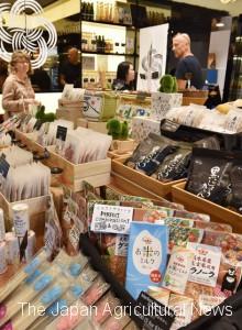 Premium Japan Farmers' Market at Singapore's Changi Airport