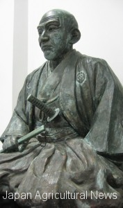 Statue of Yugaku Ohara located at Yugaku Ohara Museum (= provided by the Museum at Asahi City, Chiba Prefecture)