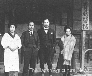 Masayo Oba (portrait), and opened Aohara clinic. From the left, the second person is Oba, president, (History of Nogyokyodokumiai (agricultural cooperatives) Nichihara town)