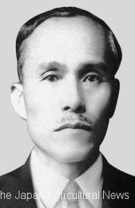Masayo Oba (portrait)(History of Nogyokyodokumiai (agricultural cooperatives) Nichihara town)