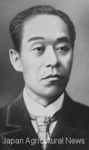 "Yukichi Fukuzawa (provided by the National Parliament Library)  Tosuke Hirata (from ""The world of the movement of sangyokumiai (cooperatives),"" Nihon Keizai Hyouronsha Ltd.)"