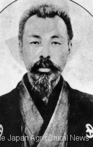 "Yajirō Shinagawa (from ""The world of the movement of sangyokumiai (cooperatives),"" Nihon Keizai Hyouronsha Ltd.)"