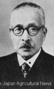 "Kanji Sato (from Appendices of ""Evolution History of Agricultural Cooperatives Mutual Insurance,"" National Mutual Insurance Federation of Agricultural Cooperatives ed.)"
