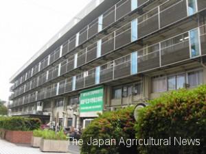The Nitobe Memorial Nakano General Hospital (in Nakano-ku, Tokyo)