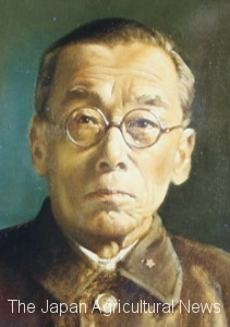 Kotaro Sengoku (JA National Education Center collection)
