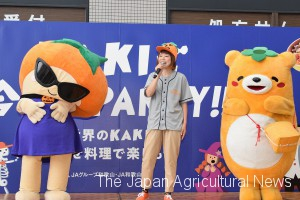 DJ misoshiru and MC gohan at the promotional event of Wakayama-grown kaki in Tokyo on Sept. 15.