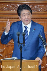Prime Minister Shinzo Abe gave a policy speech at the Diet on Oct. 24.