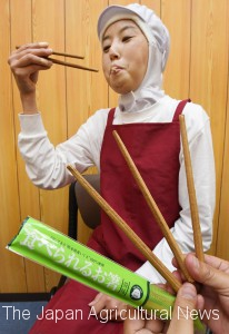 """Tatami flavored"" edible chopsticks are made from Japanese igusa straw from Kumamoto prefecture."