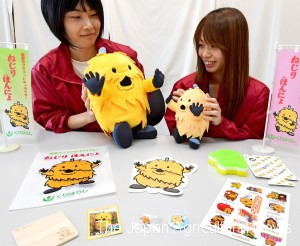 Kurihara city prepares several character merchandises for visitors of events and city facilities.