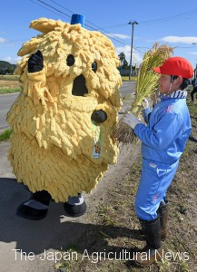 Nejiri Honnyo is a local mascot of Kurihara City designed to promote the attractions and rice produced in the city. The mascot with a soft and fluffy body is popular among children.