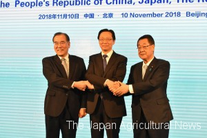 PHOTO: Japan-China-South Korea trilateral agriculture ministers' meeting was taken place in Beijing on Nov. 10.