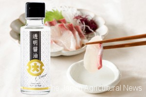 Fundodai Goyo has invented its new soy sauce with no color. It doesn't darken the color of foods.