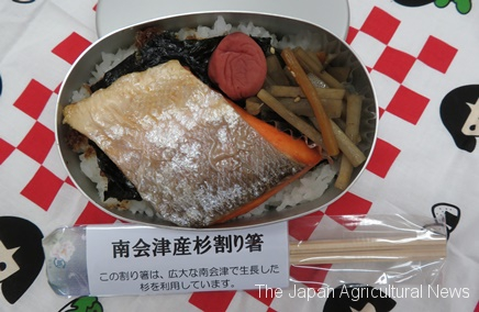JA Fukushima served a retro metal lunch boxes at its annual meeting. It included a piece of grilled salmon and nori seaweed with rice.