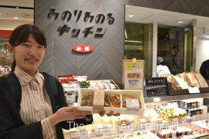 JA ZEN-NOH opened a takeaway outlet at Shinagawa St. It offers ready-to-go foods that use Japanese-grown farm products.