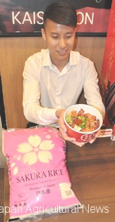 Tan, the director of YCP Dining Singapore, with his sashimi-topped rice bowl for Teppei Shokudo and Sakura Rice