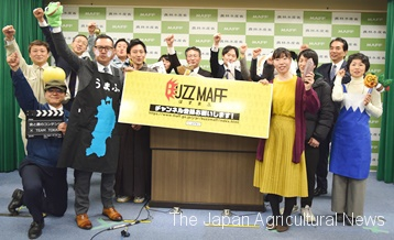 Buzz Maff project members posing with Farm Minister Taku Eto (back row, right) (at Farm Ministry)