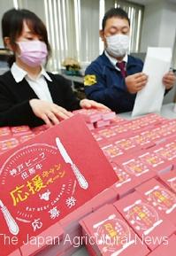 JA staff preparing tickets for the Kobe/Tajima beef consumption campaign (in Kobe City, Hyogo Prefecture)