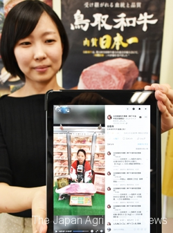 A photo taken in the city of Tottori shows a tablet computer screen displaying a Tottori wagyu beef auction conducted on Facebook using its comment section for buyers to write down bid prices.