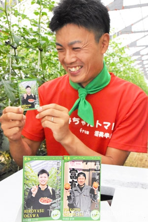 Ogawa showing his Noh Card (in Tahara City, Aichi Prefecture)