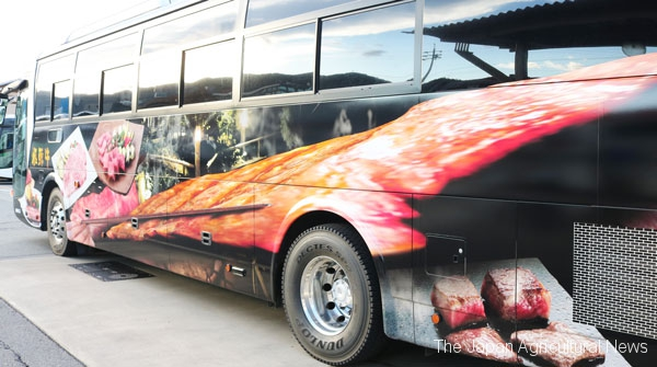 All-new 3D-image Hida beef wrapping bus starts operation on November 28, 2020. (in Takayama City, Gifu Prefecture)