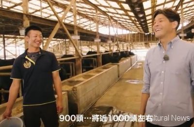"""Scene from """"Wagyu 100%. TV"""" produced by the Japan Food Product Overseas Promotion Center (JFOODO)"""