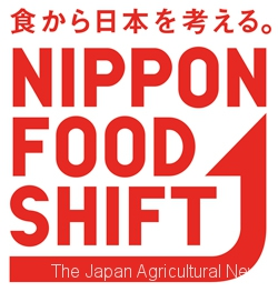 The logo for the new Nippon Food Shift campaign